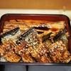 つきじ芳野吉弥 - 料理写真:あなごのばかしあい