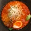 麺屋 大申 - 料理写真:担々麺750円