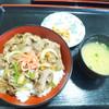 ビーフショップあさじ - 料理写真:牛丼(並盛880円)