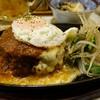 ミートステーション - 料理写真:ハンバーグ チーズ 目玉焼き