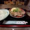 くれよん - 料理写真: