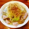 麺の房 味わい亭 - 料理写真: