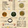 新井焼肉店 - 料理写真: