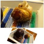 65207703 - ②磯つぶ貝の烏龍茶蒸し。 これはツマミに最適。