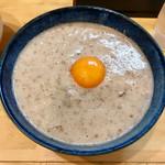 大阪麺哲 - 山
