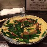 まんまる食堂 - 博多風ニラ玉