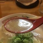 恵比朱 - ラーメンのスープ