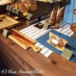 Boulangerie ONO -