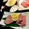 炙りや牛ぞう - 料理写真: