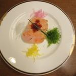 山翠 - 料理写真:極上あん肝 2000円(税別)