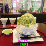 おづKyoto -maison du sake- - 4月限定かき氷『鶯』(うぐいす)