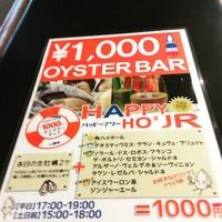 エカイエJP - 平日17時から19時まで生牡蠣2個とドリンクが付いて1000円です‼️