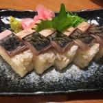 土佐のいごっそう 亀次 - 焼き鯖寿し
