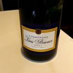 65251464 - アミューズ1用黒葡萄のシャンパン