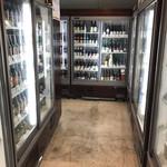 びあマ - 品揃えの冷蔵庫