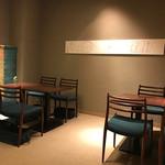 紫野和久傳  茶寮 - シックな店内、貸切状態