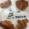 石窯パン工房 アヴァンセ - 料理写真: