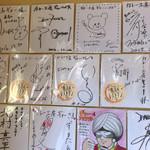 カレー工房ギャー - 芸人さんたちのサイン色紙が入り口にありました