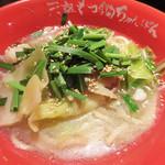 博多芳々亭 - 忠実にもつ鍋を再現したビジュアルです。