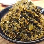 ずんどう屋 - 無料の高菜