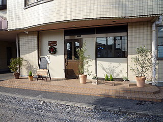 Cafe 彩
