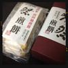 旭酒造 - 料理写真:獺祭 煎餅