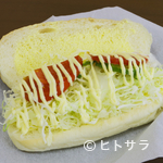 福田パン - 野菜の美味しさが凝縮された「オリジナル野菜サンド」