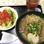清ら花 - 料理写真: