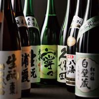 日本酒各種取り揃えています!