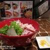 Tsukemenramenkatsuryuu - 料理写真:純鯛そば