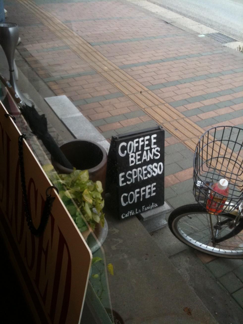 CAFFE LA FAMIGLIA