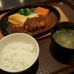 クッキン ピエロ - チーズハンバーグ 850円
