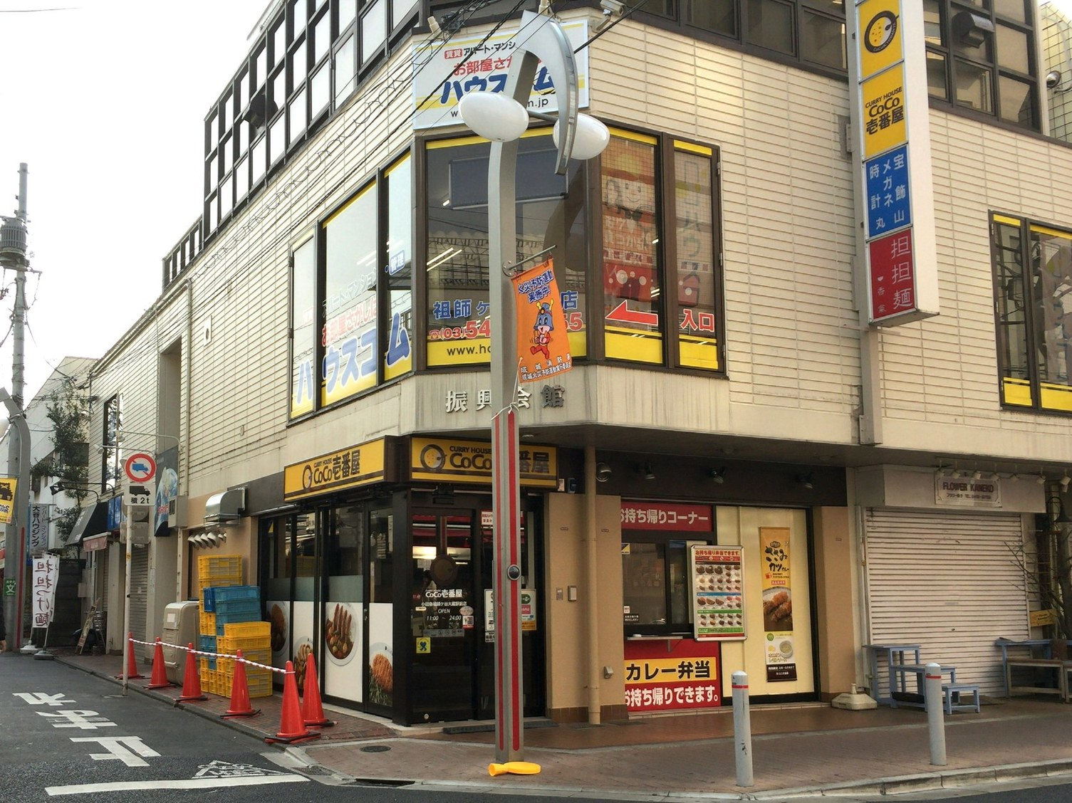 CoCo壱番屋 小田急祖師ヶ谷大蔵駅前店