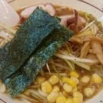 らいおん - 料理写真: