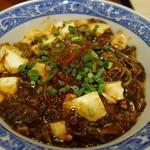 中華食堂仁仁 -