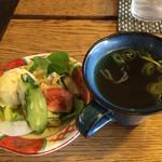 チックタック - サラダ・スープ。