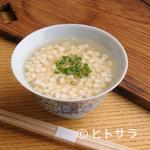 山さき - 体に優しい薄味仕立て『豆腐粥』