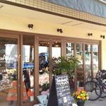 Bakery&Cafe BakeAwake -