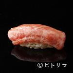 鮨 真 - 濃厚なのに後味さっぱり『紀州勝浦産の本まぐろ』