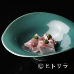 鮨 真 - 青ネギとシソがアクセント! 『鹿児島県出水産のアジ』
