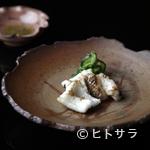 鮨 真 - アナゴ白焼き