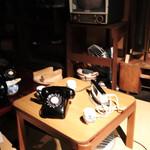 蔵家 - 懐かしい昭和のお茶の間の演出