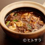 新中国料理 HARAKAWA - 食後のあっさり感が、女性に人気!