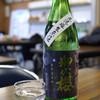御代桜醸造 - ドリンク写真:御代櫻