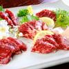 肉刺し酒場 和亭 - 料理写真:究極の馬刺し盛り合わせ