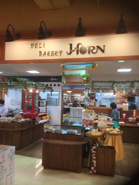 ホルン 小松島店