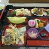 魚仙 - 料理写真:仕出し(3500円)