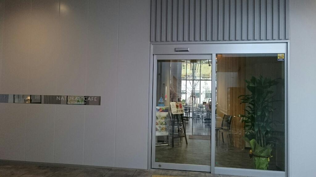 NATURE CAFE by KOKANDO