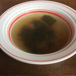 Toranomon HOP -