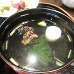 関辻屋 - 肝吸い